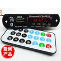 Radio Fm Amplificador Bluetooth Decodificador Mp3 Carro