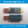 Modulo Serial Convertidor Cp2102 Stc 6pin Usb 2.0 A Ttl Uar