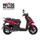 Llévate Tu Akt Dynamic Pro 125 Rojo Sólo Con Tu Cédula!!!