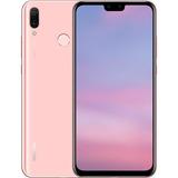 Celular Huawei Y9 2019 3gb Rom 64gb Huella + Forro Protector