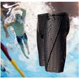 Pantaloneta Natación 3sports-antifluido. Repele El Agua