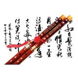 Bamboo Flute Dizi, Nicoshine Instrumento