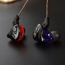 Audifonos Kz Ed12 In-ear Monitores