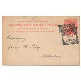 Postales De Gran Bretaña E Irlanda 1892 Y Alemania 1931