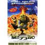 Poster (28 X 43 Cm) Shrek