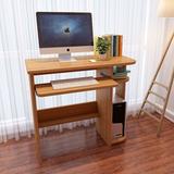 Mueble Escritorio  Para Computador  Oficina O Casa Cljsct17