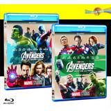 Marvel Avengers Doble Pack Blu-ray -2 Películas! Originales!