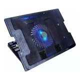 Base Refrigerante Cooling 638b Reclinable 2 Ventiladores @pd