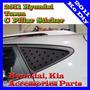Rejilla Vidrio Lateral Pequeño Hyundai Tucson Ix35-abs