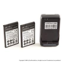 2 Bateria 1800mah+cargador P Motorola Droid X Mb860 Atrix 4g