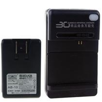 Cargador Para Nokia Bp-3l Bp3l Lumia 710