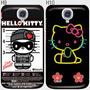 Estuche Samsung Galaxy S4 Hello Kitty Forro Carcasa I9500 X