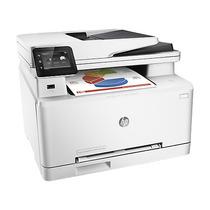 Impresora Hp Color Laserjet Pro M277dw(b3q11a)