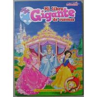 Mi Libro Gigante De Cuentos Muñequitas Rompecabezas / Clasa