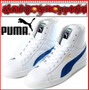 Remate Tenis Puma 100% Originales Exclusivos Nike Adidas