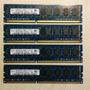 Memoria Ddr3 16gb (4x4gb) Pc3-12800u   INNOVACIONESDIGITALES